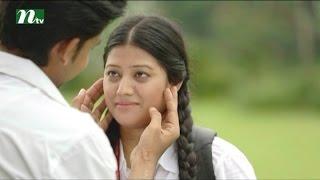 Tonimar Swisite Note (Uddipan) l Bithi Sarker, Robin, Parvez Mishu l Drama & Telefilm | Episode 80