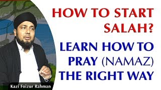 HOW TO START SALAH | 1st STEP OF SALAH | LEARN HOW TO PRAY (NAMAZ) THE RIGHT WAY