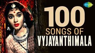100 songs of Vyjaintimala | वैजयंतिमाला के 100 गाने | HD Songs | One Stop Jukebox