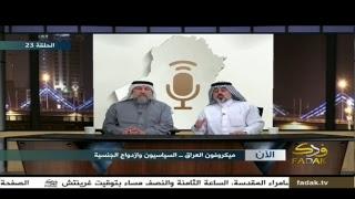 Fadak TV Live Stream - البث الحي لقناة فدك الفضائية