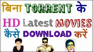 HOW TO DOWNLOAD MOVIES WITHOUT TORRENT WEBSITE | 100% WORKING TRICKS AND TECHS