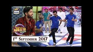 Jeeto Pakistan - 1st September 2017 - ARY Digital show