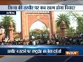 Download Video Download Jinnah row: AMU students protest against campus attack, say it is 'threat to democracy' 3GP MP4 FLV