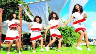 Sisay Aklilu - Tewena | ተወና - New Ethiopian Music 2017 (Official Video)