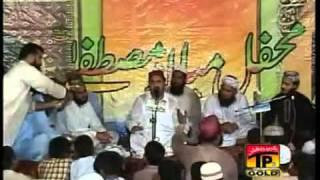 Ahmed ali hakim Mustafa sy wafa zarori hai post by Armaan mp4