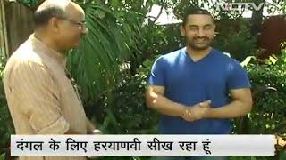 Chalte Chalte with Aamir Khan (part 1 of 2)