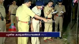 Gunda leader Anoop dead in Trivandrum : FIR 6th July 2014