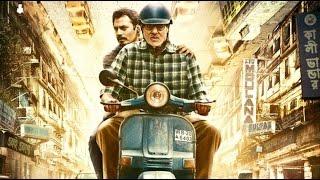 TE3N Official Trailer | Releases 10th June 2016 | Amitabh Bachchan, Nawazuddin Siddiqui, Vidya Balan