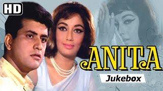 Anita [1967] Songs | Manoj Kumar, Sadhana | Laxmikant Pyarelal Hits | Bollywood Hindi Songs [HD]