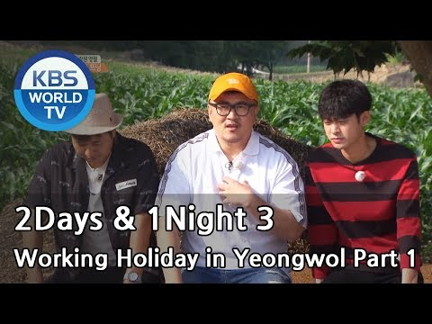 Xxx Mp4 2 Days Amp 1 Night Season 3 Working Holiday In Yeongwol Part 1 ENG THA 2017 07 09 3gp Sex