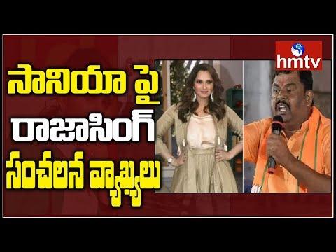 Xxx Mp4 BJP MLA Raja Singh Targets Sania Mirza After Pulwama Incident Hmtv 3gp Sex