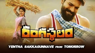 Yentha Sakkagunnave From Tomorrow - Rangasthalam Songs - Ram Charan, Samantha | DSP
