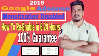 Monetization Disabled Problem ,How to re-enable the monetization disabled problem with 100%Guarantee