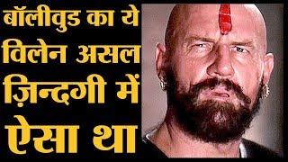 वो फिरंगी एक्टर, जिसका जन्म ही हिंदी फिल्मों में हीरो से पिटने के लिए हुआ था | Bob Christo | Villain