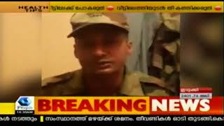 സൈനീക വേഷത്തിൽ വ്യാജപ്രചരണം നടത്തിയ വ്യക്തിക്കെതിരെ ഇന്ത്യൻ സൈന്യം രംഗത്ത് | Fake News | Kerala