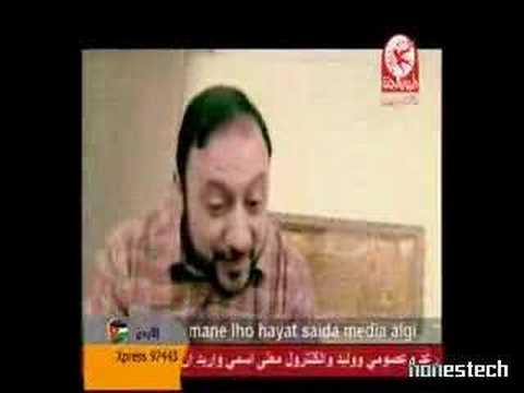 Xxx Mp4 Asomi Walid عصومي وليد 3gp Sex