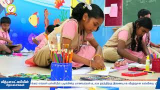Vidhyalakshmi School