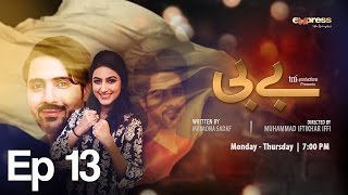 BABY - Episode 13 on Express Entertainment