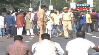 BJP Accuses BJD For Flag Tearing In Bhubaneswar, Road Blocked Near Power House