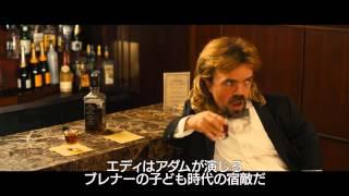 映画『ピクセル』特別映像【ピーター・ディンクレイジ編】2015年9月12日(土)公開
