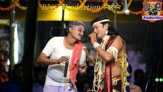 Manasha Gann 2018 !! মনসা গান !!Behula Lakhindar !! By BNC Production