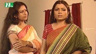Drama Serial Golpo Kothar Natok | Episode 39
