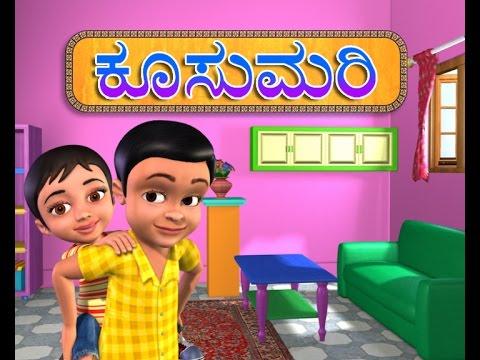kannada cartoon sex stories in kannada with images hit