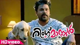 Ring Master Movie Scenes HD | Dileep's dogs chase away the goons | Keerthi | Shajon