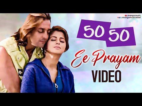 Xxx Mp4 50 50 Telugu Movie Songs Ee Prayam Song Sanjay Dutt Urmila AR Rahman 3gp Sex