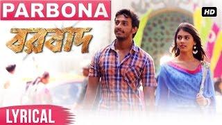 Parbona Lyrical Video | Borbaad | Bonny | Rittika | Arijit Singh | Prashmita | Raj | Arindom