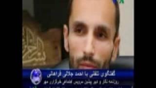 Black records of the assistent of Ahmadinejhad, By Ahmad Jalali Farahani