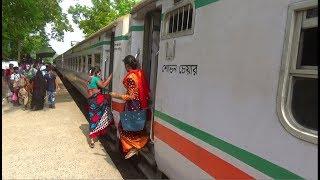 Rupsha Express Train of Bangladesh Railway departing Darshana Railway Station