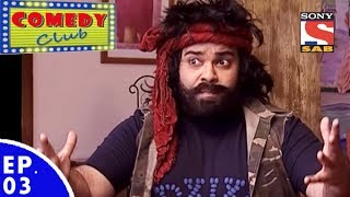 Comedy Club - Episode 3 - Veeru Ke Apne