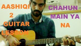 Chahun Main Ya Na - SIMPLE COMPLETE GUITAR COVER LESSON CHORDS - AASHIQI 2 | ARIJIT SINGH |
