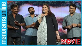 Suchitra Mohanlal thanks artists and technicians on Aadhi 100th Day celebration