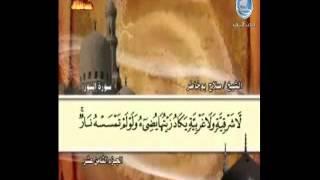 سورة النور الشيخ صلاح بوخاطر