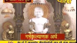 Dev Pooja - Mahavir Bhagwan Ji | 20-09-2016
