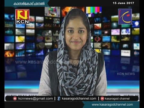 KCN Malayalam News 15 June 2017