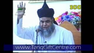 Allama Saeed Ahmed Asad..Khatam-e-Nabowat Conference MC 2003
