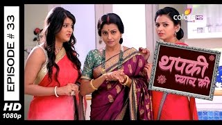 Thapki Pyar Ki - 1st July 2015 - थपकी प्यार की - Full Episode (HD)