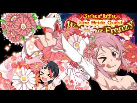 ]SAO MD[ Wedding Frenzy (Master +2) 18, 13