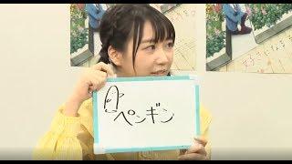 TrySail Guesses Natsukawa Shiina's 2nd Favorite Animal