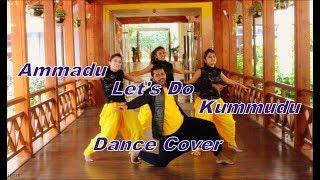 Ammadu Lets Do Kummudu Song Dance Cover | Chiranjeevi | Khaidi No 150 | Prajwal Shetty Choreography