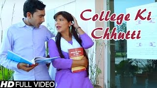 College Ki Chhutti #Pooja Hooda New Song #Latest Haryanvi Song 2016 #Kuldeep Jangra #NDJ Music