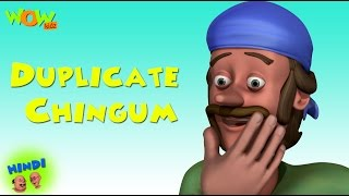 Duplicate Chingum - Motu Patlu in Hindi WITH ENGLISH, SPANISH & FRENCH SUBTITLES