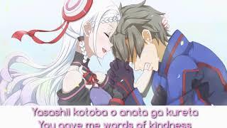 Smile of you : yuna ( sword art online ) - japanese karaoke