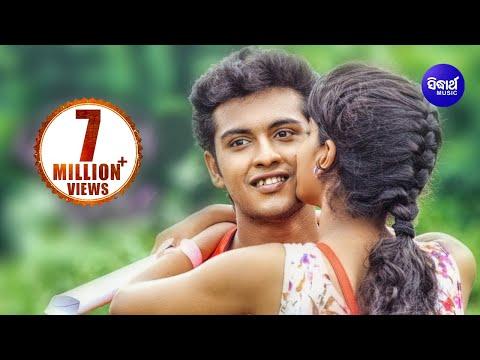 Ye Ki Pagalami - Full Video   Film - LAILA O LAILA   Swaraj & Sunmeera   Sidharth TV