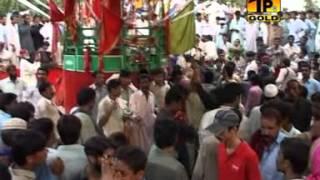 Sadqe Sadqe Laal Qalander - Sumaira Ali