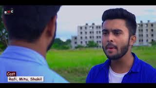 Bangla New Song 2018 | Shesh Bikeler Alo | শেষ বিকেলের আলো | Nafiul Ft ST Naim | GMC Sohan
