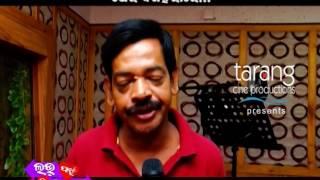 Love Pain Kuch Bhi Karega Odia Movie || Gabbar Singh  Video Song MAKING | Babushan , Supriya |